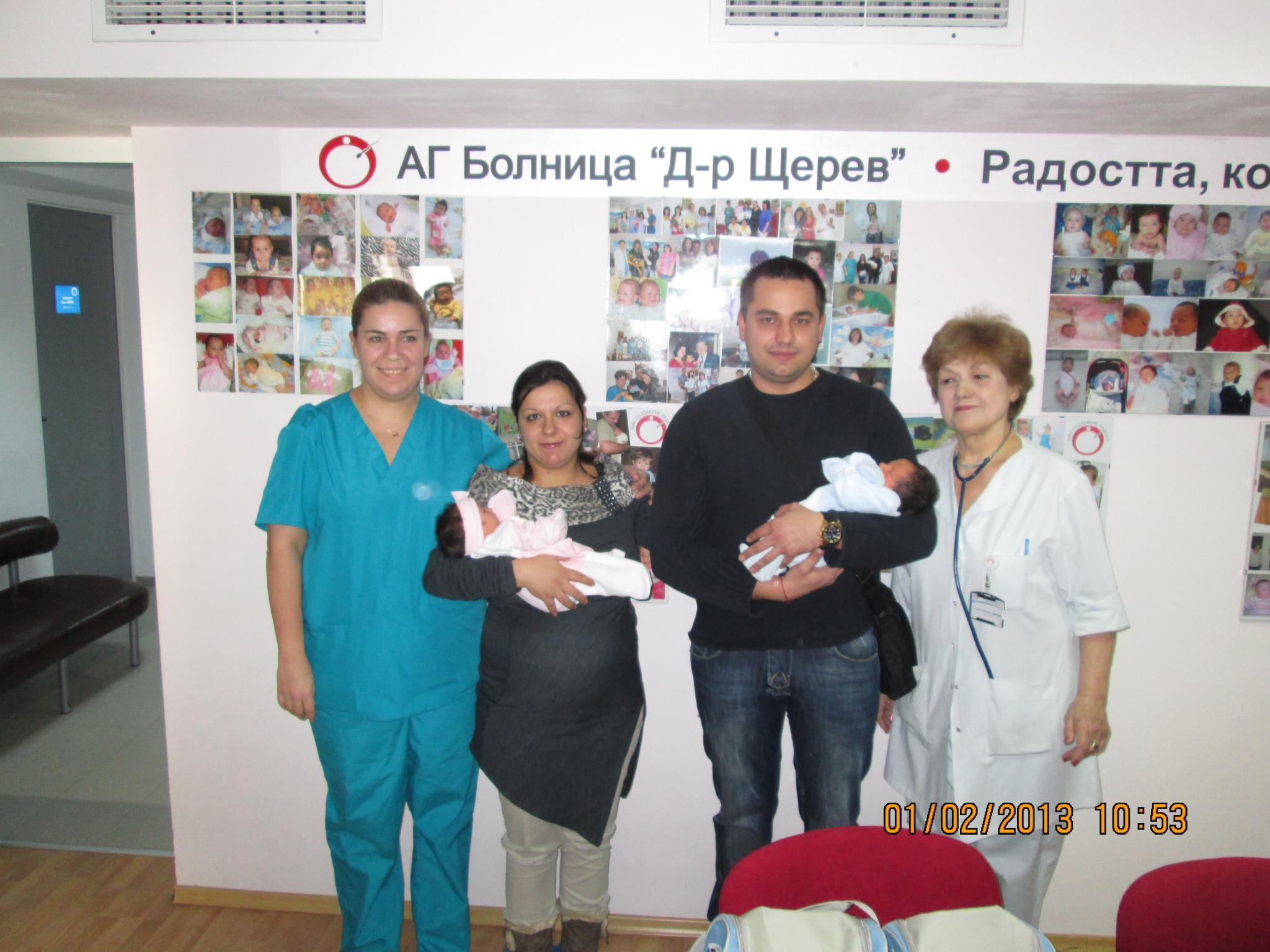 Gergana Firova 20.03.2013